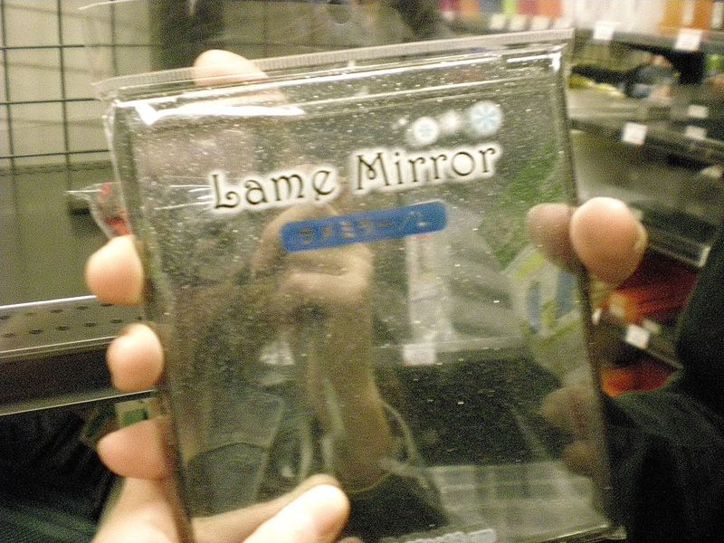 Engrish Lame Mirror 0001