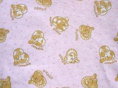 Cat_heart_pattern_cyranos_charity_2