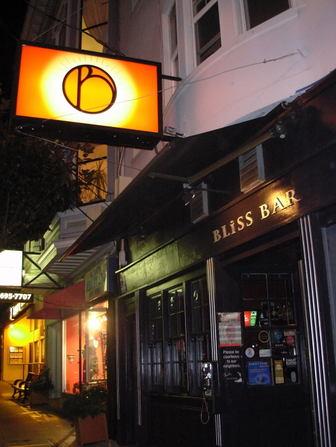Bliss_bar_sf_oct_2007_0001