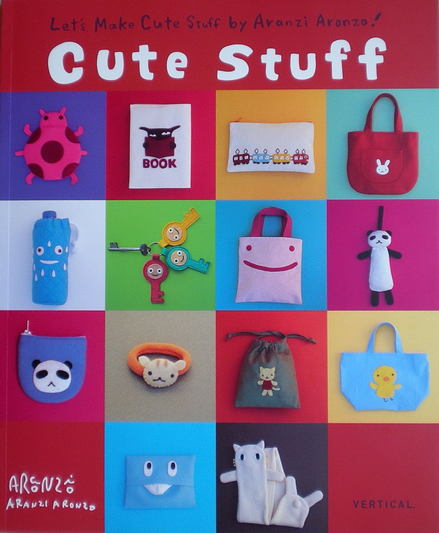 Aronzo_cute_stuff_book_may_2008_000